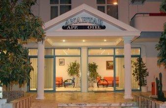 Anathar Aparthotel